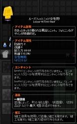 2016_07_16_007.jpg