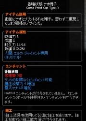 2016_07_18_004.jpg