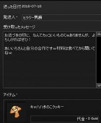 2016_07_18_008.jpg