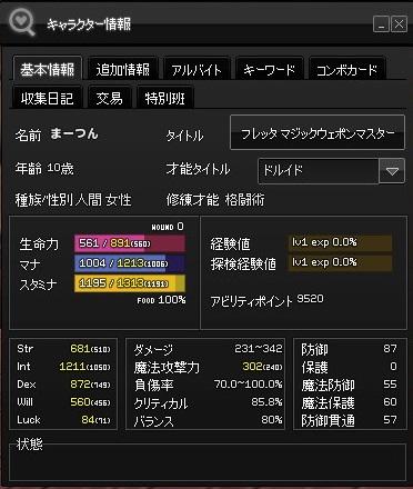 2016_07_21_001.jpg