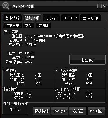 2016_07_21_003.jpg