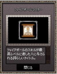 2016_07_22_001.jpg