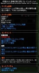 2016_07_28_020.jpg