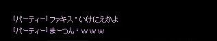 2016_07_28_056.jpg