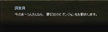 2016_08_01_001.jpg