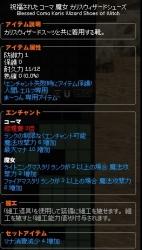 2016_08_03_006.jpg