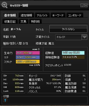 2016_08_20_001.jpg