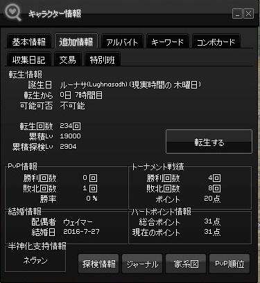 2016_08_20_003.jpg