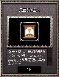 2016_08_22_012.jpg