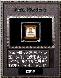 2016_09_04_015.jpg
