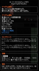 2016_09_07_001.jpg
