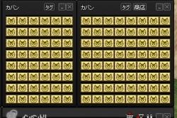2016_09_14_002.jpg