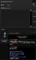 2016_09_27_010.jpg