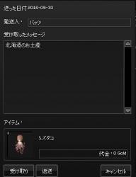 2016_09_30_001.jpg