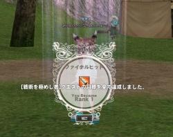 2016_10_03_003.jpg