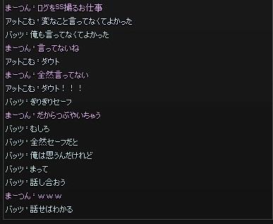 2016_10_03_016.jpg