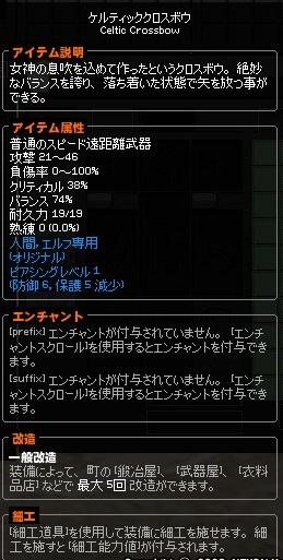 2016_10_06_015.jpg
