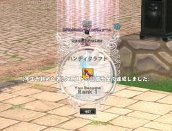 2016_10_11_003.jpg