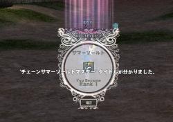 2016_10_11_009.jpg