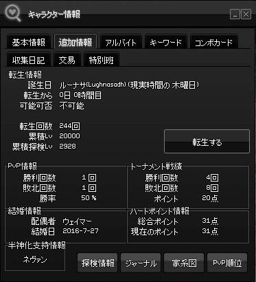 2016_10_11_041.jpg