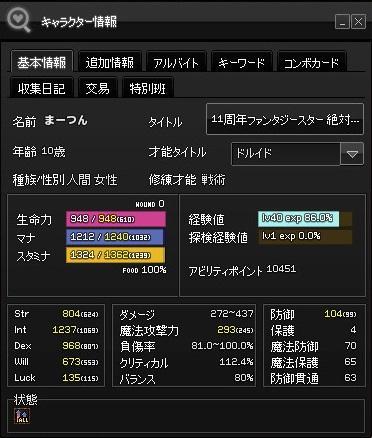 2016_10_11_043.jpg