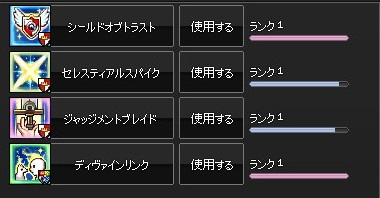 2016_10_11_069.jpg