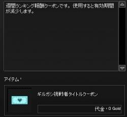2016_10_20_003.jpg