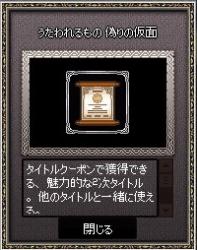 2016_10_25_010.jpg