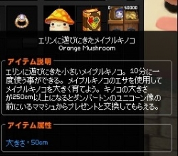 2016_11_02_003.jpg