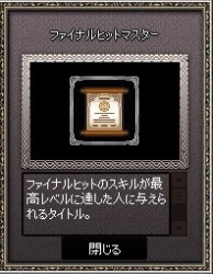 2016_11_07_004.jpg