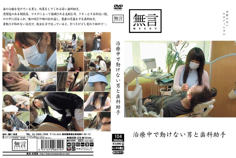 mugon019pl.jpg