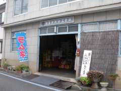 DSCN3395.jpg