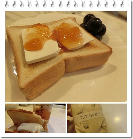 たけうちの食パン2