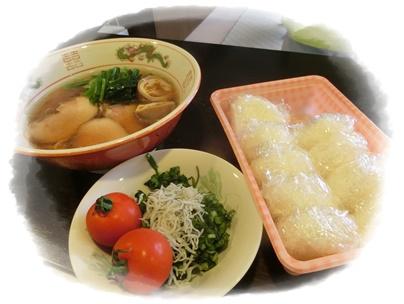 27日の昼ご飯