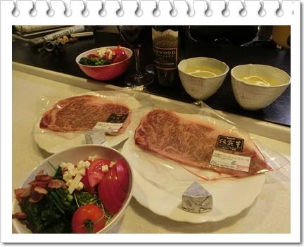 佐賀牛サーロイン1