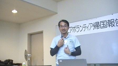 伊藤さん講演