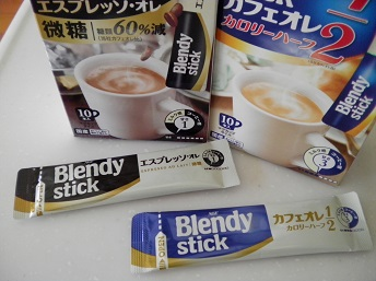 blendy5.jpg