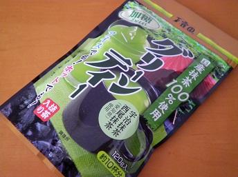 gyokuro1-1.jpg