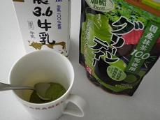 gyokuro1-5.jpg