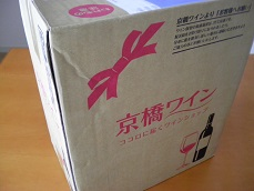 kyoubasi1-1.jpg