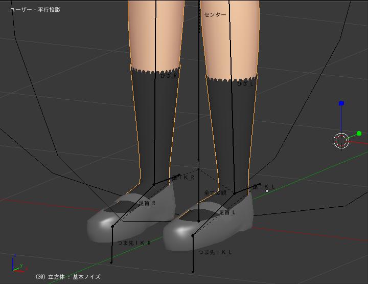 2016/06/11 MMDかずみモデル製作中 靴下のフチ