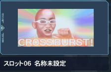 13290