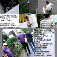 20141002_yugi-yoroke-engi_palsystem.jpg