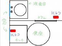 20160829-013423oekaki.jpg