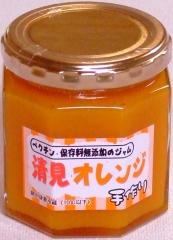 2016年産の清見オレンジジャム!!