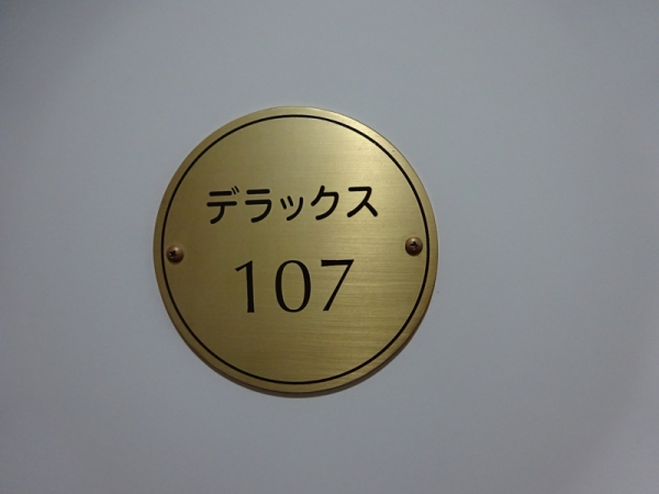 160607-21.jpg