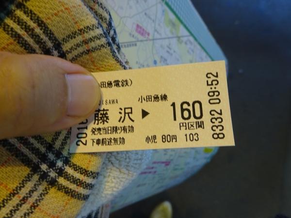 160904-53.jpg