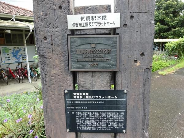 160924-9.jpg