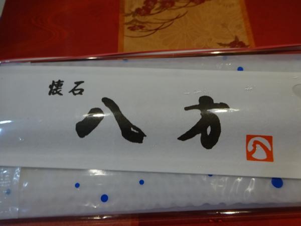 161005-2.jpg