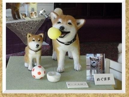 コルクボード ・フェルト犬めぐ2